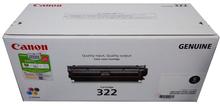 原装 佳能/Canon CRG-322BK 硒鼓  LBP-9100Cdn 打印机 黑色硒鼓