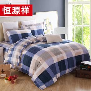 恒源祥四件套 全棉4套件 床上用品 1.8m/1.5m米纯棉床单式 新品