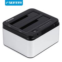 硕力泰HD622 离线克隆串口双盘硬盘座USB3.0双盘硬盘盒子8T铝金属