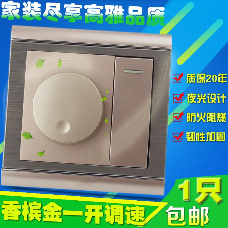 Регулятор скорости вентилятора Артикул 537846163134