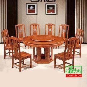 菠萝格实木餐桌 红木家具圆台 实木组合方桌 中式仿古饭桌 饭台