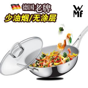 德国WMF福腾宝30cm中华炒锅  无涂层 少油烟 节能