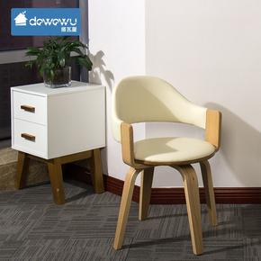搭瓦屋 实木旋转椅电脑椅 时尚创意休闲会议椅 简约书桌椅子
