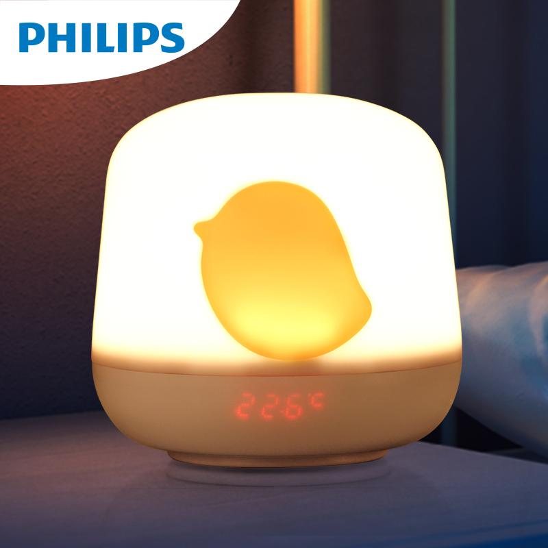 飛利浦小夜燈 led夜燈