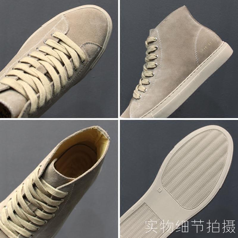 高帮鞋男潮流秋季新品青年运动板鞋翻毛皮复古休闲鞋牛反绒时尚鞋