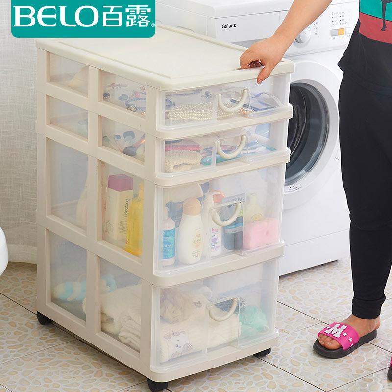 百露塑料缝隙整理储物柜抽屉式收纳柜零食儿童宝宝衣柜玩具箱鞋柜