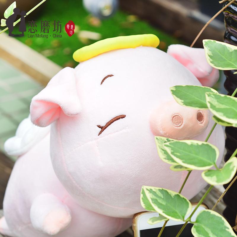 猪猪大号抱枕