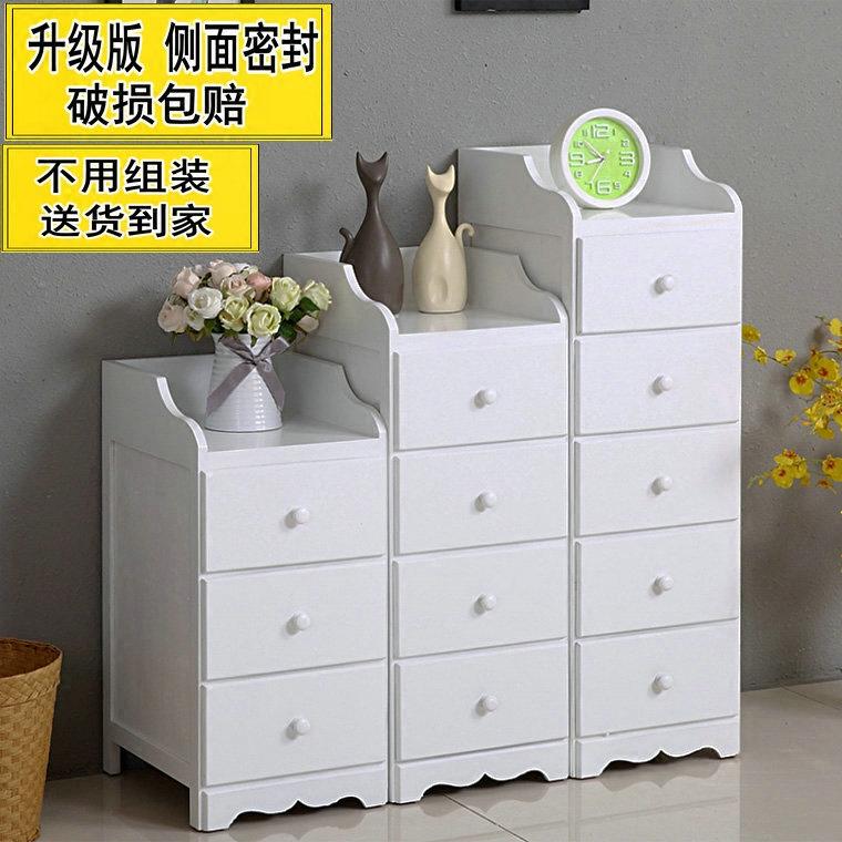 卧室杂物柜