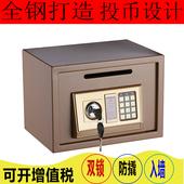 25密码 全国 保险箱投币箱保险柜家用办公文件箱A4纸存钱储蓄罐 包邮