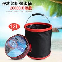 带圆包黑色12L多功能折叠水桶加厚牛津布钓鱼水桶野营洗车水桶