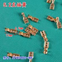 5.2直插簧50只 接线端子线耳连线器铜插簧铜插脚铜卡头铜线耳