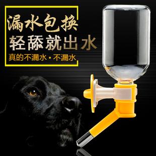 狗狗饮水器挂式宠物喝水器猫咪饮水机狗水壶自动喂水器饮水器悬挂