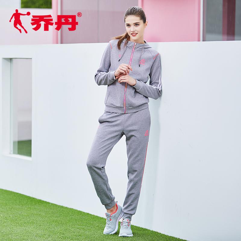 乔丹女装2017秋季新品运动套装女子运动服饰套件跑步休闲针织套装