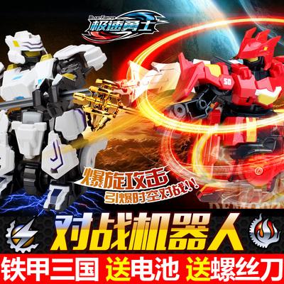驊威鐵甲三國 遙控對戰格斗機器人玩具極速勇士升級版兒童禮物什么牌子好