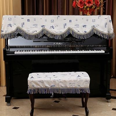 烨新园 新款布艺巴黎钢琴罩 欧式田园钢琴罩全罩半披钢琴盖布口碑如何