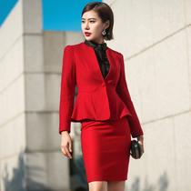 收腰显瘦红色职业套裙女修身名媛套装西装套裙毛呢办公室司仪服装