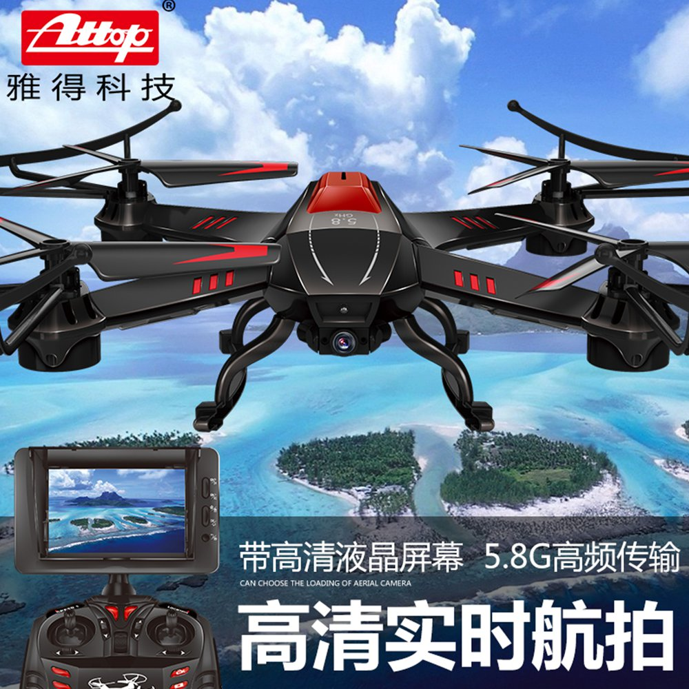 helicopter nds and models with Taobao Agent Product Detail Attop Model A8 Ya Large Four 524758935970 on Taobao Agent Product Detail Super Durable Toy Helicopter Gyro 521784882896 together with Taobao Agent Product Detail Living Stone Remote Controlled Aircraft Four 529693033542 moreover Taobao Agent Product Detail Shipping Mini UAV Remote Control 520130554327 additionally Taobao Agent Product Detail ATTOP Model A8 Ya Large Four 524758935970 together with