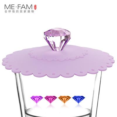 米梵 蕾丝花边钻石盖 硅胶 防尘水杯盖 碗盖 环保安全无毒