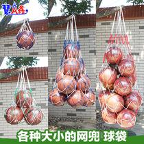 Huixin net grosse boule poche BOLD volley-ball football basket-ball sac filet ball de poche peut contenir 1-15 balles