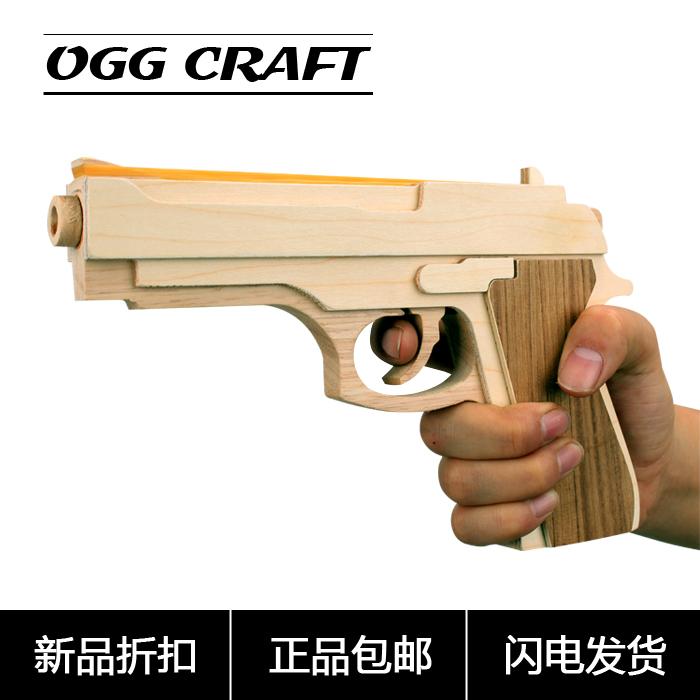 OGG CRAFT Simulated firewood gun wooden bandgun pistol