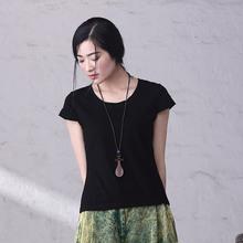 【沁梦】吉祥羽儿原创新品修身圆领灰色T恤短袖针织打底衫女装