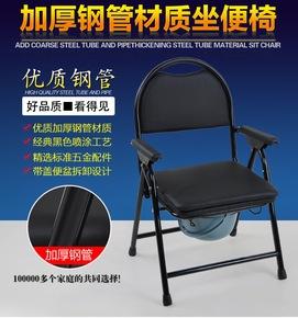 座便器坐便椅老人加固防滑家用残疾人产妇多功能护理方便床边放茅