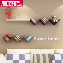 墙面置物架壁挂创意书架客厅搁架墙上装 饰架隔板一字搁板墙壁架子