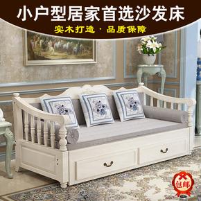 新品实木推拉储物式沙发床欧式田园韩式坐卧两用折叠多功能特价