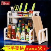 厨房置物架调料调味用品用具家用收纳刀架落地储物筷子双层2厨具
