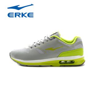 鸿星尔克男鞋官方正品运动鞋男新款网面气垫防滑耐磨跑步鞋情侣鞋