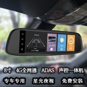 高清夜视前后双镜头智能后视镜汽车载行车记录仪导航电子狗一体机