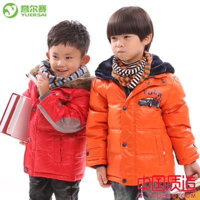 誉尔赛韩版儿童羽绒服男童中长款 卡通潮男童装冬季加厚保暖外套