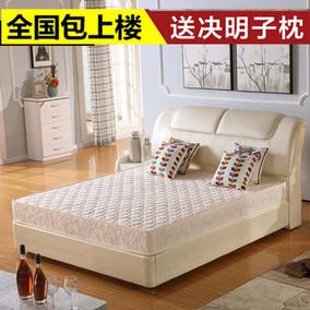 席梦思床垫弹簧床垫加厚双人偏硬床垫硬床垫1.51.2精钢弹簧20cm厚