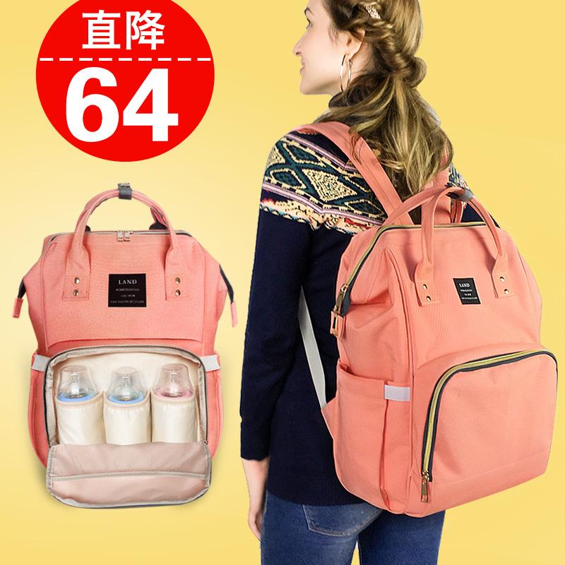 蘭多 媽咪包升級版時尚雙肩媽咪包背包多功能大容量母嬰包外出包