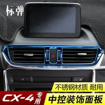 四门控扶手面板贴瑞纳改装内饰碳纤贴纸适用于现代瑞纳车贴装饰