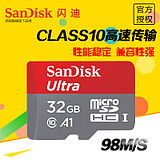 SanDisk 32g memory card driving recorder storage sd card high speed tf Card C10 32g mobile phone memory card