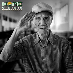 寻找抗战老兵 提供紧急救助 老兵 爱心捐赠 月捐30元 公益宝贝