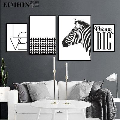 北欧风简约沙发背景墙装饰画客厅挂画卧室餐厅壁画黑白斑马字母画
