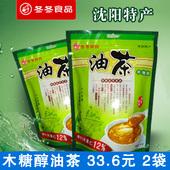 木糖醇食品正宗东北沈阳特产食品冬冬食品无蔗糖甜品冲饮品油茶面