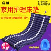 嘉顿加厚医用防褥疮气床垫单人家用卧床瘫痪老人护理静音充气坐垫
