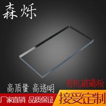 亚克力板透明加工定制diy手工材料有机玻璃展示置物架标识广告牌