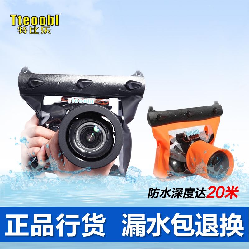 相机潜水袋佳能单反