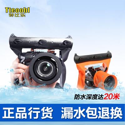 相机防水罩