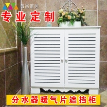 定制电表箱遮挡水表燃气盒箱 饰箱 地暖分水器遮挡柜装 暖气遮挡柜