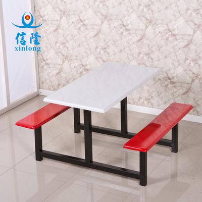 信隆学校食堂餐桌椅4人位公司员工小吃饭店不锈钢连体食堂餐桌椅
