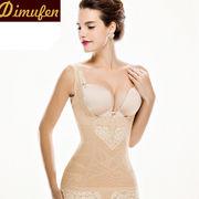 轻奢品牌DIMUFEN 薄款蕾丝塑身衣瘦身束腰收腹托胸背心束身内衣