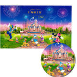 Haozhai World 2016 2016 - 14 Disney Stamp H