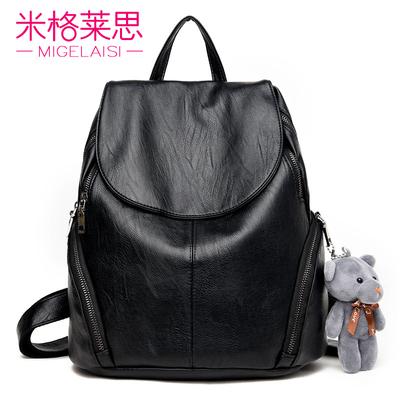 双肩包女韩版个性百搭书包旅行包包2018新款潮时尚pu软皮休闲背包