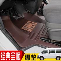 江铃福特全顺经典全顺专车专用全包围脚垫改装配件经典汽车脚垫