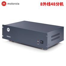 48口 集团电话机交换机 摩托罗拉PBX800程控 电话交换机